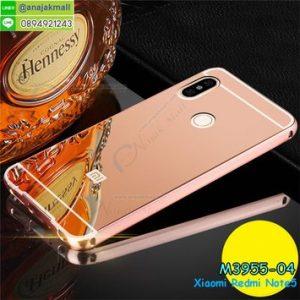 M3955-04 เคสอลูมิเนียม Xiaomi Redmi Note5 หลังเงากระจก สีทองชมพู