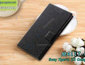 M4117-01 เคสฝาพับ Sony Xperia Z3 Compact สีดำ