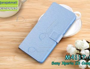M4117-03 เคสฝาพับ Sony Xperia Z3 Compact สีฟ้า