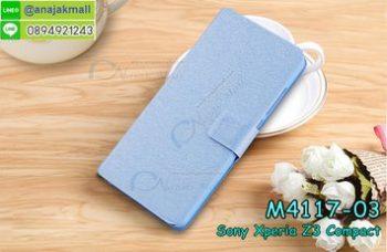 M4117-03 เคสฝาพับ Sony Xperia Z3 Compact สีฟ้า