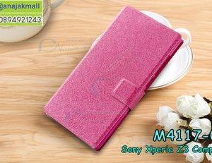 M4117-04 เคสฝาพับ Sony Xperia Z3 Compact สีชมพู