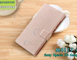 M4117-05 เคสฝาพับ Sony Xperia Z3 Compact สีชมพูอ่อน
