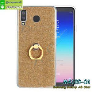 M4120-01 เคสยางติดแหวน Samsung Galaxy A8 Star สีทอง