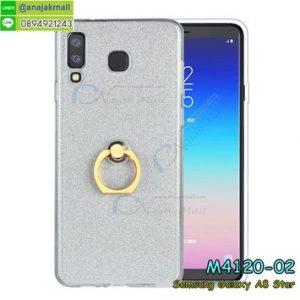 M4120-02 เคสยางติดแหวน Samsung Galaxy A8 Star สีขาว