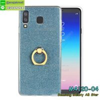 M4120-04 เคสยางติดแหวน Samsung Galaxy A8 Star สีฟ้า