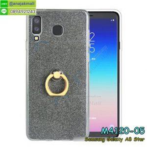 M4120-05 เคสยางติดแหวน Samsung Galaxy A8 Star สีดำ