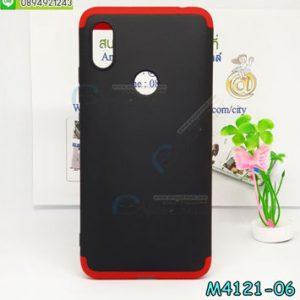 M4124-06 เคสประกบหัวท้ายไฮคลาส Xiaomi Redmi S2 สีแดง-ดำ