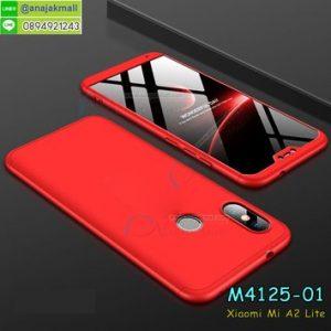 M4125-01 เคสประกบหัวท้ายไฮคลาส Xiaomi Mi A2 Lite สีแดง