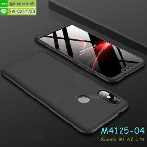 M4125-04 เคสประกบหัวท้ายไฮคลาส Xiaomi Mi A2 Lite สีดำ