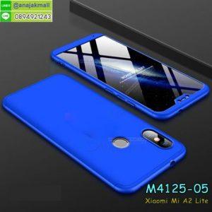 M4125-05 เคสประกบหัวท้ายไฮคลาส Xiaomi Mi A2 Lite สีน้ำเงิน