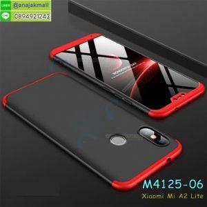 M4125-06 เคสประกบหัวท้ายไฮคลาส Xiaomi Mi A2 Lite สีแดง-น้ำเงิน