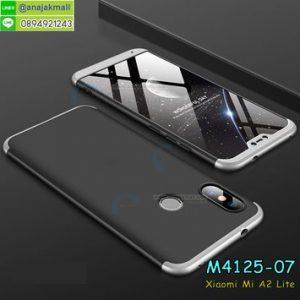 M4125-07 เคสประกบหัวท้ายไฮคลาส Xiaomi Mi A2 Lite สีเงิน-ดำ