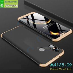M4125-09 เคสประกบหัวท้ายไฮคลาส Xiaomi Mi A2 Lite สีทอง-ดำ