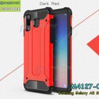 M4127-01 เคสกันกระแทก Samsung Galaxy A8 Star Armor สีแดง