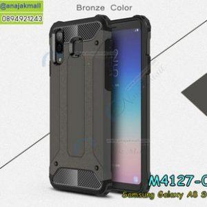 M4127-02 เคสกันกระแทก Samsung Galaxy A8 Star Armor สีน้ำตาล