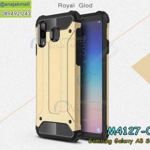 M4127-03 เคสกันกระแทก Samsung Galaxy A8 Star Armor สีทอง