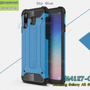 M4127-04 เคสกันกระแทก Samsung Galaxy A8 Star Armor สีฟ้า