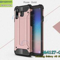 M4127-05 เคสกันกระแทก Samsung Galaxy A8 Star Armor สีทองชมพู