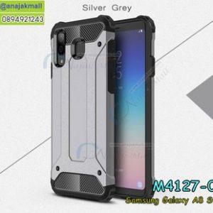 M4127-06 เคสกันกระแทก Samsung Galaxy A8 Star Armor สีเทา