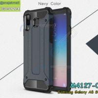 M4127-07 เคสกันกระแทก Samsung Galaxy A8 Star Armor สีนาวี