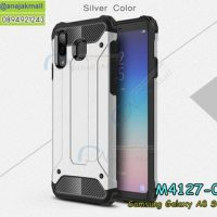 M4127-08 เคสกันกระแทก Samsung Galaxy A8 Star Armor สีเงิน