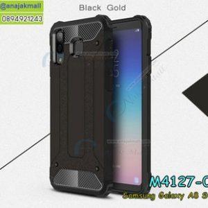 M4127-09 เคสกันกระแทก Samsung Galaxy A8 Star Armor สีดำ