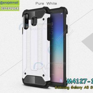 M4127-10 เคสกันกระแทก Samsung Galaxy A8 Star Armor สีขาว