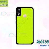 M4133-03 เคสยาง Huawei Nova3i หลัง PU สีเขียว