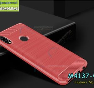 M4137-04 เคสยางกันกระแทก Huawei Nova3i สีแดง