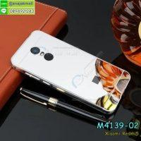 M4139-02 เคสอลูมิเนียม Xiaomi Redmi5 หลังเงากระจก สีเงิน