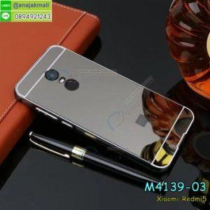 M4139-03 เคสอลูมิเนียม Xiaomi Redmi5 หลังเงากระจก สีดำ
