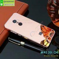 M4139-04 เคสอลูมิเนียม Xiaomi Redmi5 หลังเงากระจก สีทองชมพู