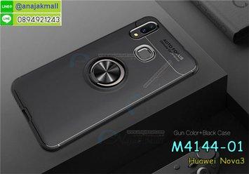 M4144-01 เคสยาง Huawei Nova3 หลังแหวนแม่เหล็ก สีดำ