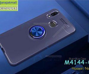 M4144-03 เคสยาง Huawei Nova3 หลังแหวนแม่เหล็ก สีน้ำเงิน