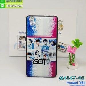 M4147-01 เคสแข็ง Huawei Y6ii ลาย Got7