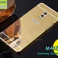 M4156-01 เคสอลูมิเนียม Samsung Galaxy J7 Plus หลังเงากระจก สีทอง