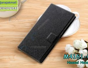 M4161-01 เคสหนังฝาพับ Huawei Honor10 สีดำ