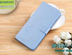 M4161-03 เคสหนังฝาพับ Huawei Honor10 สีฟ้า