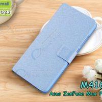 M4162-03 เคสฝาพับ Asus Zenfone Max Plus-M1 สีฟ้า