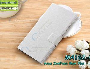 M4162-05 เคสฝาพับ Asus Zenfone Max Plus-M1 สีขาว