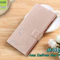 M4162-06 เคสฝาพับ Asus Zenfone Max Plus-M1 สีชมพูอ่อน