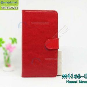 M4166-01 เคสฝาพับไดอารี่ Huawei Nova3i สีแดงเข้ม