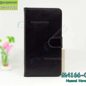 M4166-02 เคสฝาพับไดอารี่ Huawei Nova3i สีดำ