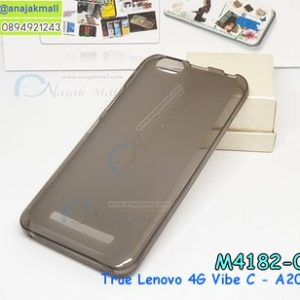 M4182-01 เคสยาง True Lenovo 4G Vibe C สีเทา
