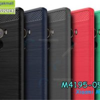 M4195 เคสยางกันกระแทก Xiaomi Mi Mix2 (เลือกสี)