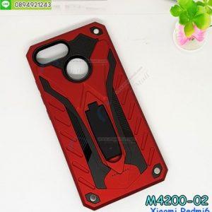 M4200-02 เคสกันกระแทก Xiaomi Redmi6 Xmen สีแดง