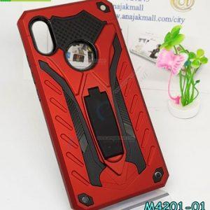 M4201-01 เคสกันกระแทก Xiaomi Redmi S2 Xmen สีแดง