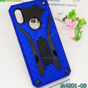 M4201-03 เคสกันกระแทก Xiaomi Redmi S2 Xmen สีน้ำเงิน
