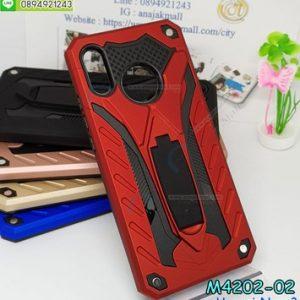 M4202-02 เคสกันกระแทก Huawei Nova3 Xmen สีแดง