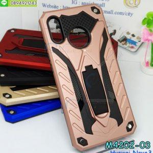 M4202-03 เคสกันกระแทก Huawei Nova3 Xmen สีทองชมพู